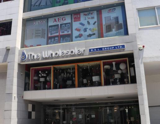 The Wholesaler